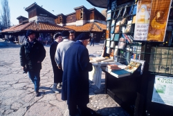 Bosnia 1995-1996 Archives